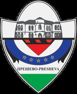 Opština Preševo