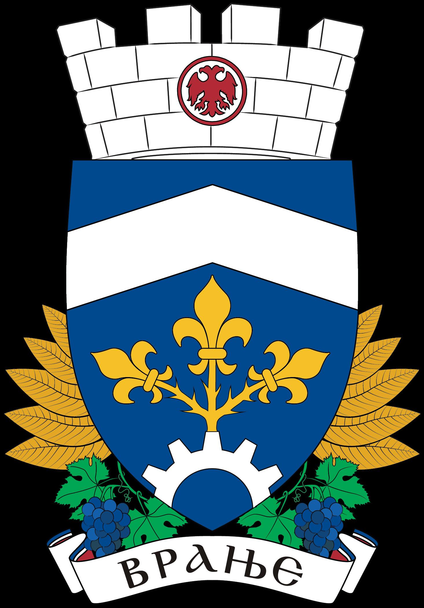 Grad Vranje